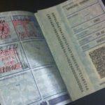 Czy trzeba mieć przy sobie dowód rejestracyjny?